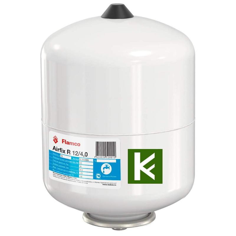 Расширительный бак Flamco Airfix R 8л белый 8/4,0 - 10bar