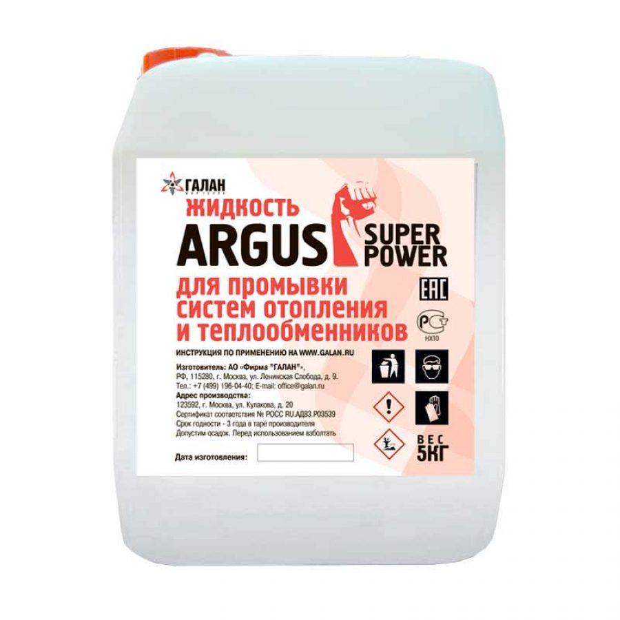 ARGUS SUPER POWER (4 л.) - Жидкость для промывки систем отопления и теплообменников