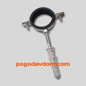 Кронштейн 3/4 для труб с резиновым уплотнителем, шпилькой и дюбе