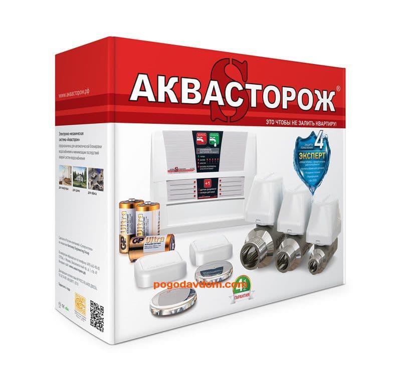 Комплект Аквасторож «Эксперт 1*25 PRO»