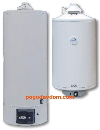 Газовый накопительный водонагреватель BAXI SAG3 50 литров