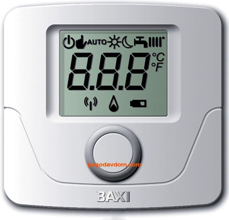 Датчик температуры помещения QAA 55