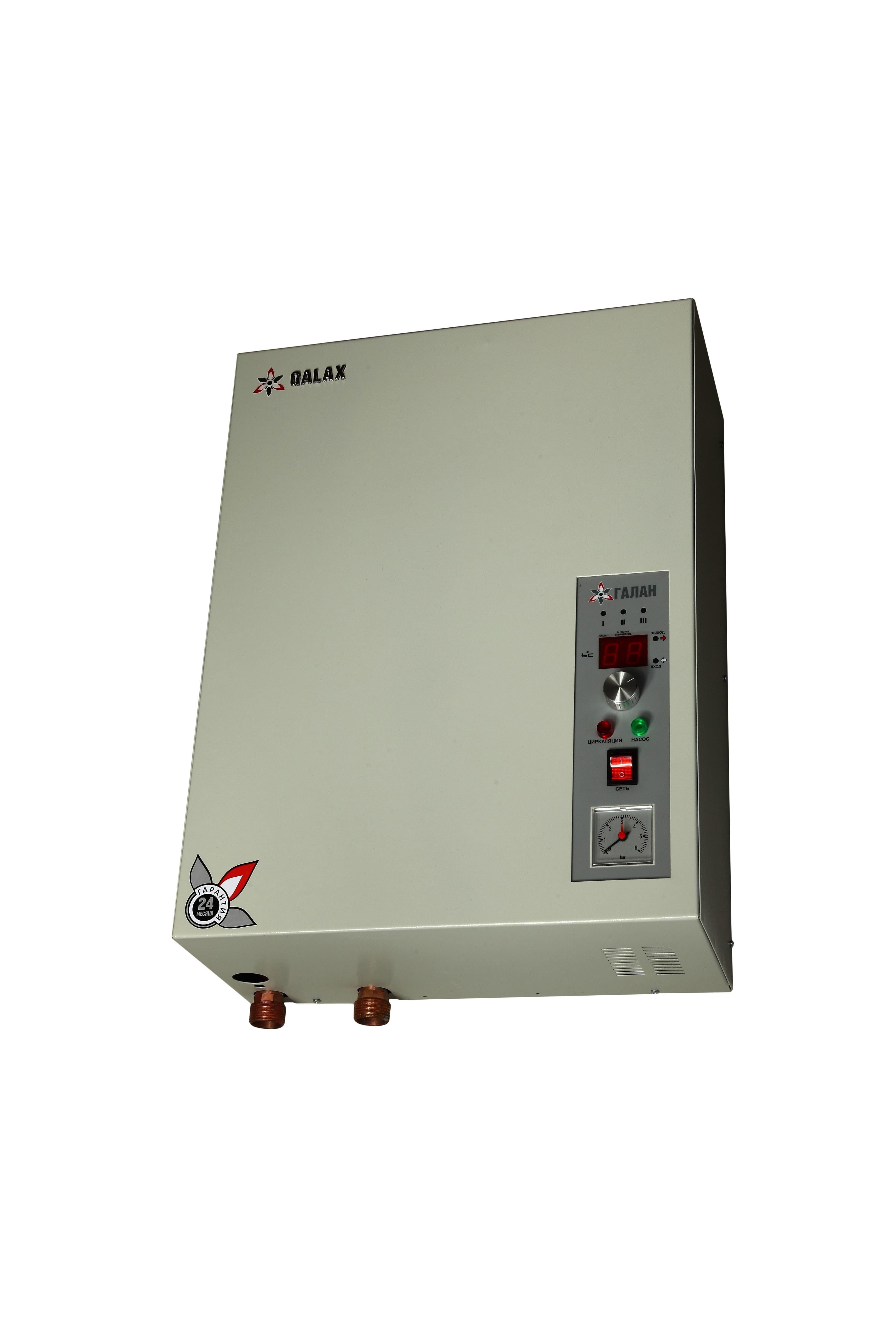 Галакс 9 (9 кВт) - Электрический ТЭНовый отопительный котел