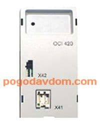 Интерфейсная плата OCI 420 для RVA 46 или RVA 47