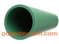 Труба PP-RCT  20х2,3, PN16